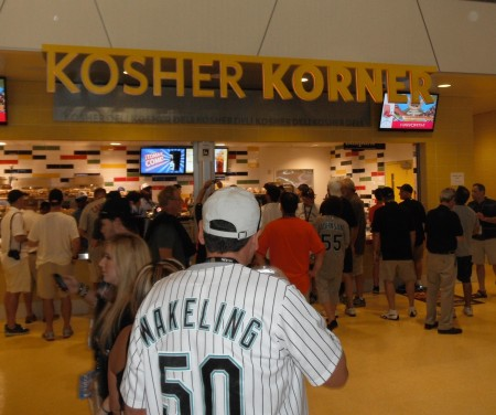 Kosher Korner at Marlins Park