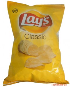 Lay's Classic - Best Chips Ever